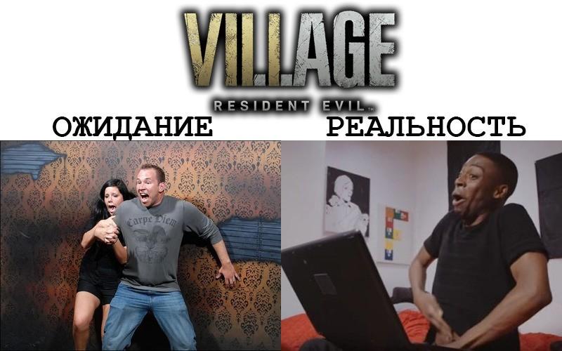 Леди Димитреску - мемы
