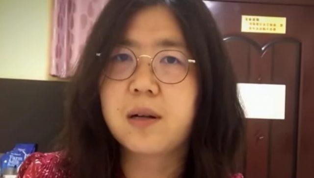 Чжан Чжань