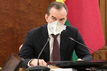 Краснодарский край - режим повышенной готовности