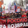 Марш Немцова 2021 в Москве