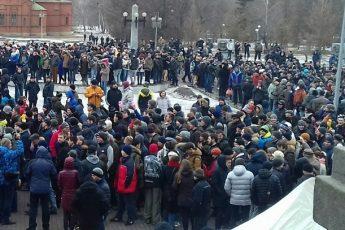 Митинг 23 февраля 2021 в Челябинске