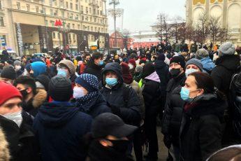 Митинг 6 и 7 февраля 2021 в Москве