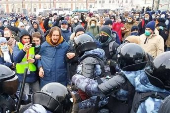 Митинг в Москве 23 февраля 2021