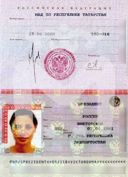 Президент Россия Викторовна
