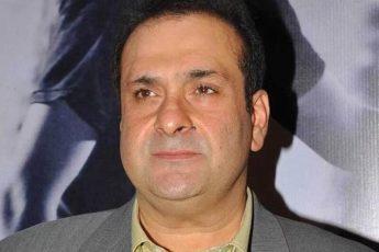 Раджив Капур
