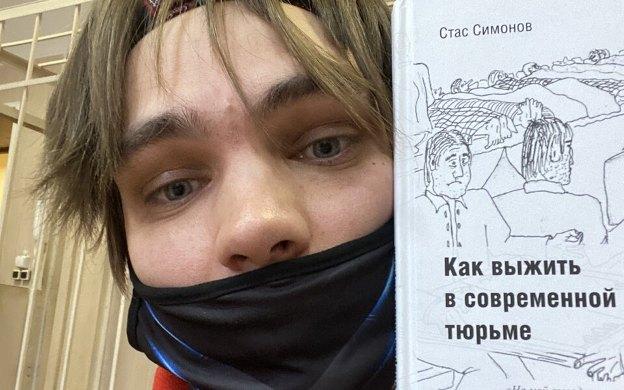 Слава КПСС - речевка о клиторе