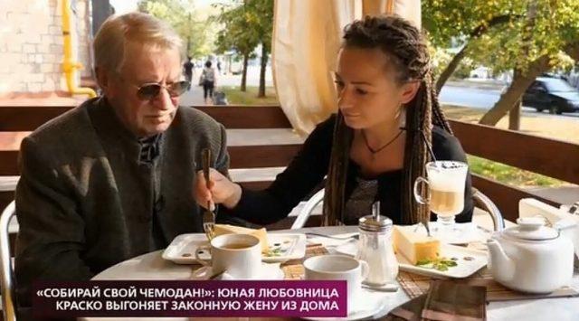 Юлия Кичемасова и Иван Краско