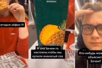 Зачем девушкам ананасовый сок