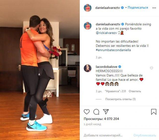 Что случилось с Мисс Колумбия с ногой