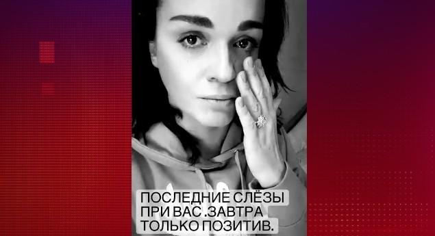 Что случилось с певицей Славой - кто умер