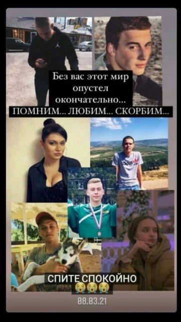 ДТП Самара Курумоч 08.03.2021 - список погибших