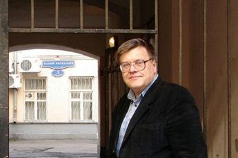 Георгий Елин