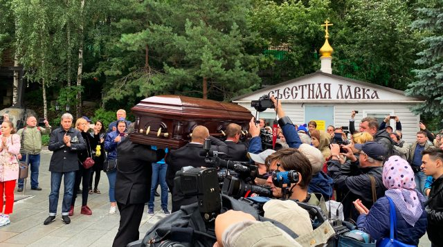 Когда умер Вилли Токарев
