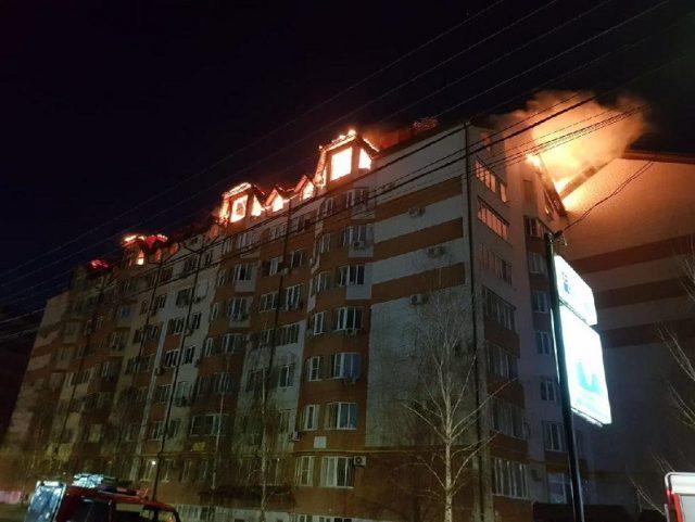 Пожар в Анапе сегодня сейчас 1 час назад