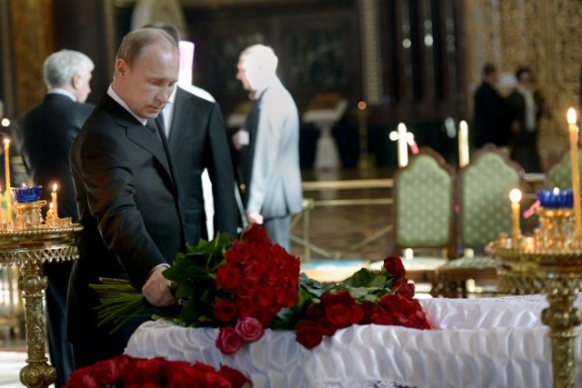 Путин умер