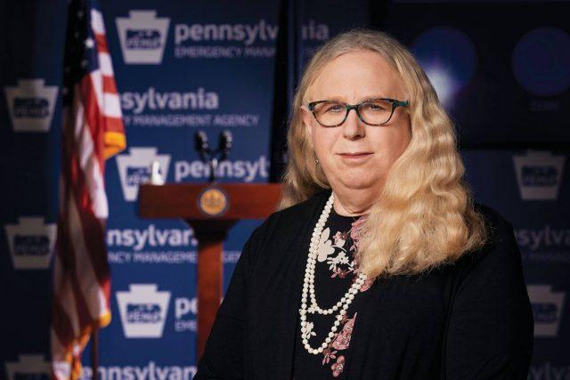 Рейчел Левин
