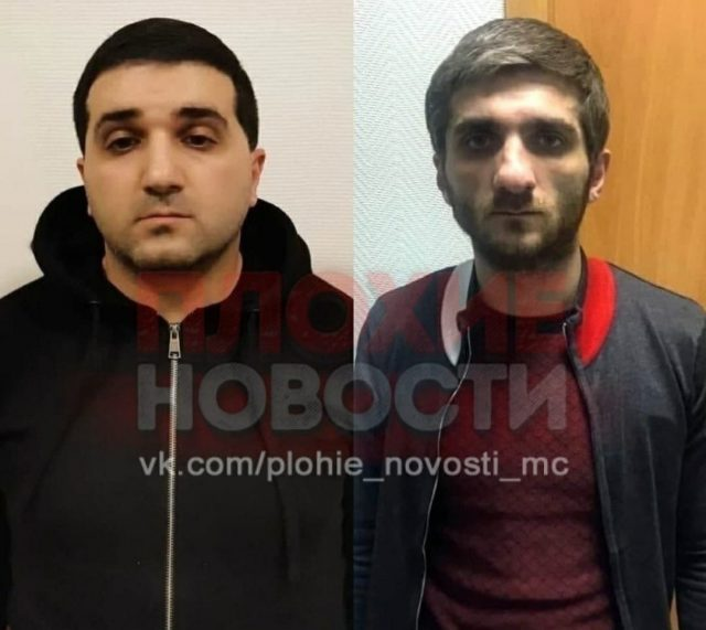 Вазген Адабекян
