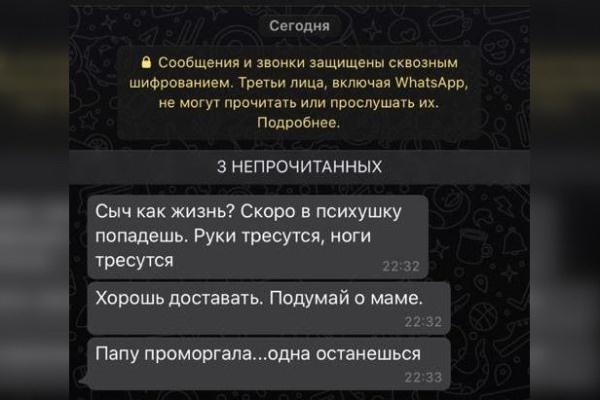 Владимир Ткаченко Люберцы