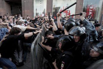 21 апреля митинг в Москве