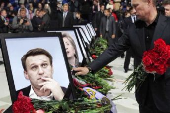Алексей Навальный умер
