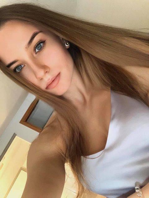 Арина Волошина