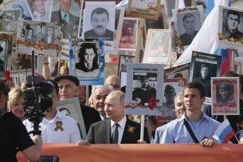 Бессмертный полк 2021 в Москве