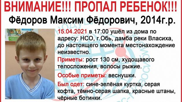 Федоров Максим