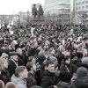 Митинг 21 апреля 2021 в Екатеринбурге