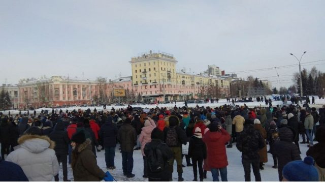 Митинг в Барнауле сегодня