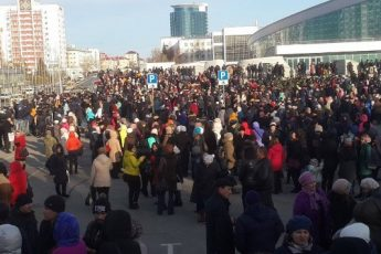 Митинг в Уфе сегодня