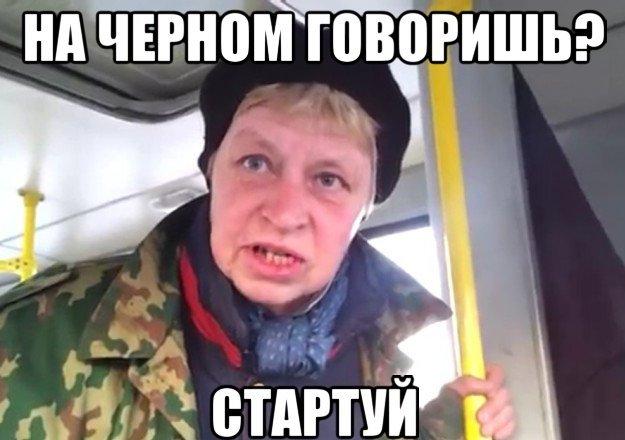 Наталья Морская пехота умерла