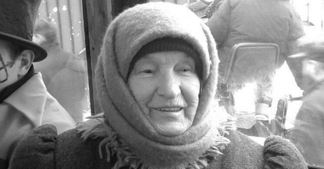 Нина Жернакова