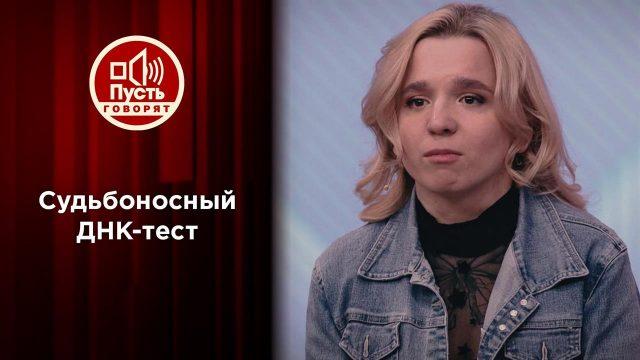Олеся Ростова