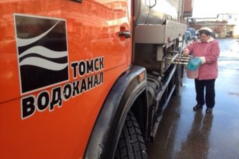 Отключение воды Томск 23 апреля 2021 адреса