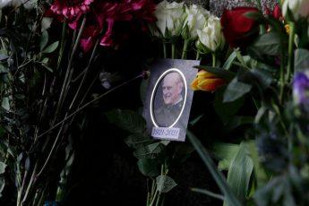Похороны принца Филиппа - трансляция онлайн