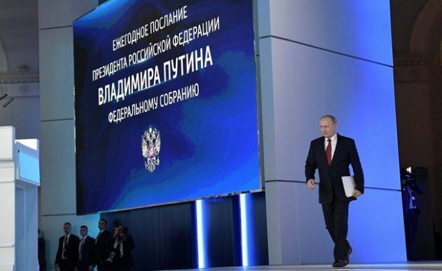 Послание президента Федеральному собранию на 2021 год