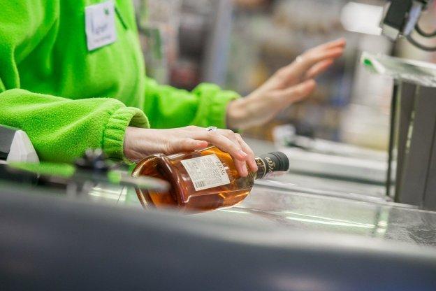 Продажа алкоголя в майские праздники 2021 по Самарской области