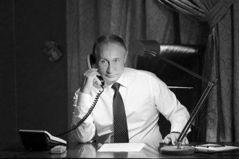 Разговор Путина с Байденом телефонный - запись