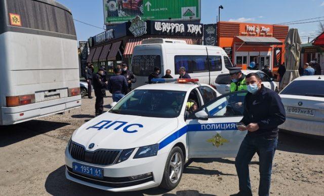 Рынок Атлант Алмаз в Ростове-на-Дону