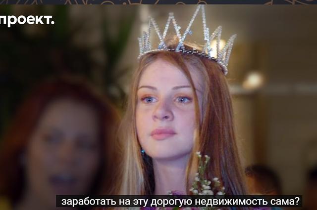 Сколько жен у Рамзана Кадырова