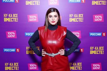 Сюзанна Мелконян