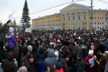 Томск митинг в поддержку Навального