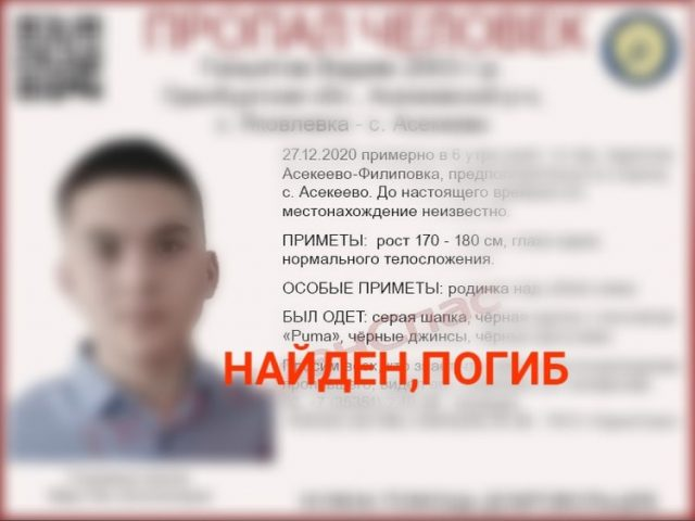 Вадим Гиньятов