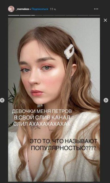 Валерия Буторина слив фото и видео memeless