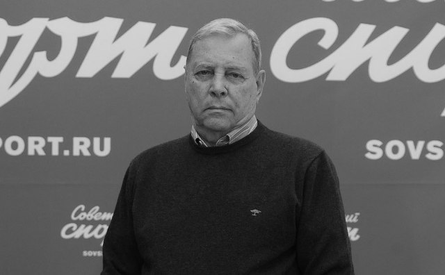 Владимир Гендлин - причина смерти