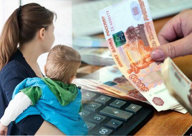 Выплаты неполным семьям 2021
