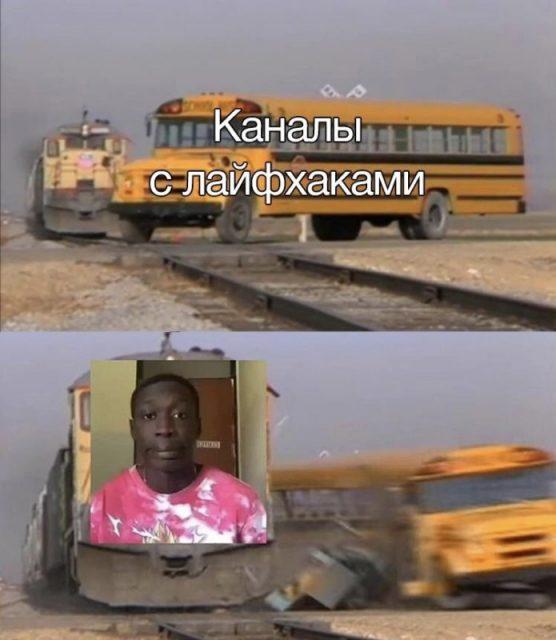 Хаби Лейм
